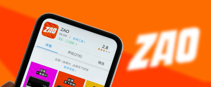 ZAO For Android APK